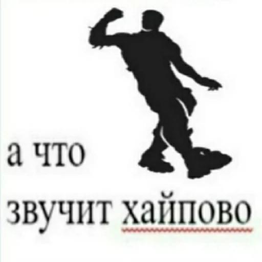 приколдэс - Sticker 11