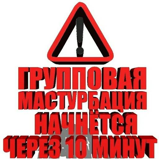 приколдэс - Sticker 25