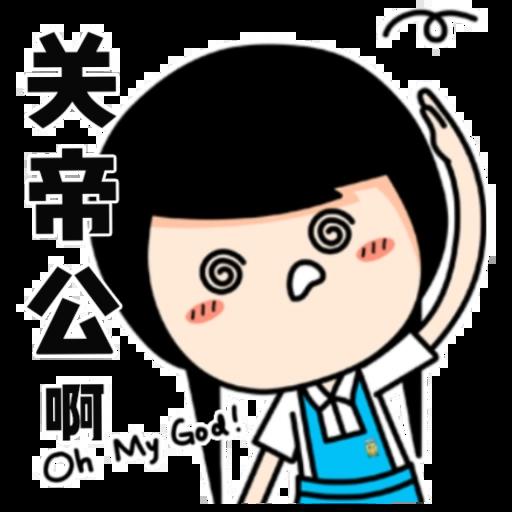 Ong Kar Ling ????? - Sticker 2