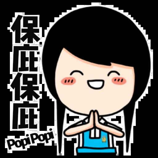 Ong Kar Ling ????? - Sticker 13