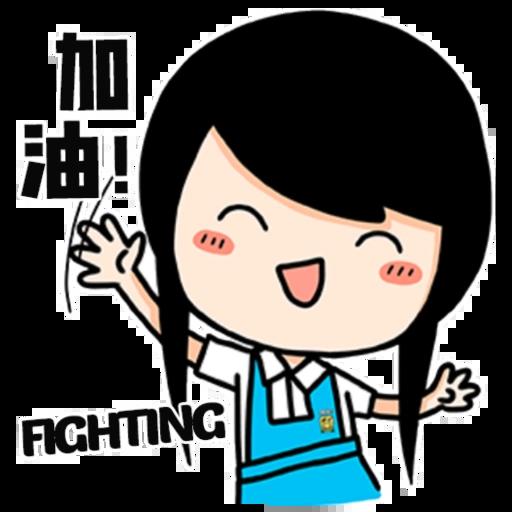 Ong Kar Ling ????? - Sticker 9