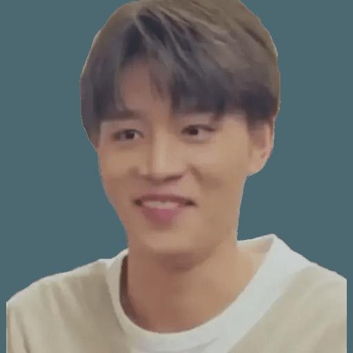 NCT memes - S6 - Sticker 26