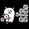 白熊1 - Tray Sticker