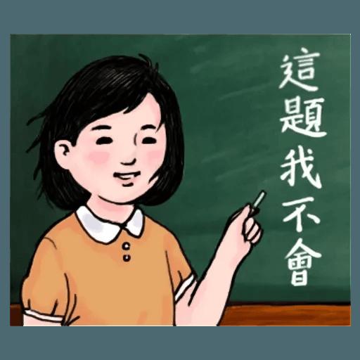生活週記-1 - Sticker 8