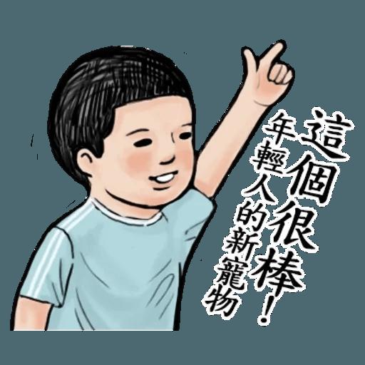 生活週記-1 - Tray Sticker