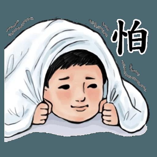 生活週記-1 - Sticker 14