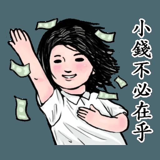 生活週記-1 - Sticker 7
