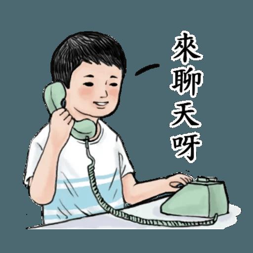 生活週記-1 - Sticker 17