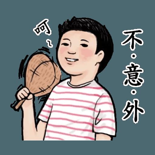 生活週記-1 - Sticker 24