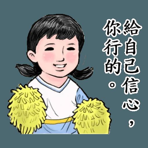 生活週記-1 - Sticker 30
