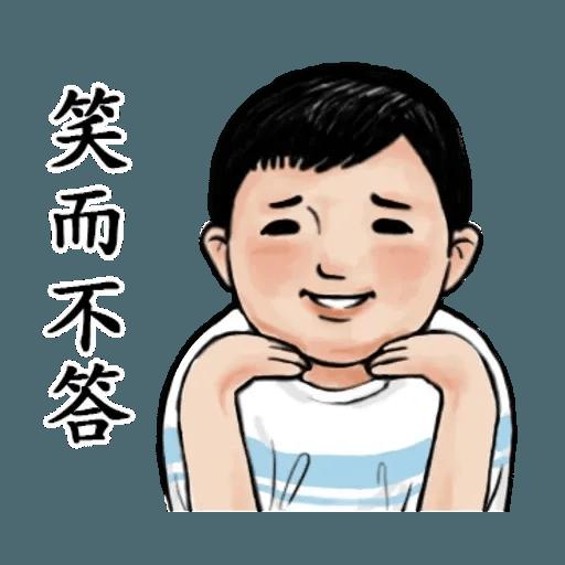 生活週記-1 - Sticker 16