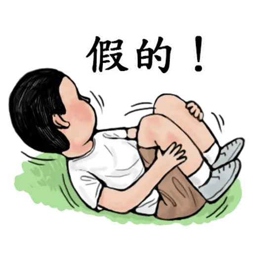 生活週記-1 - Sticker 18