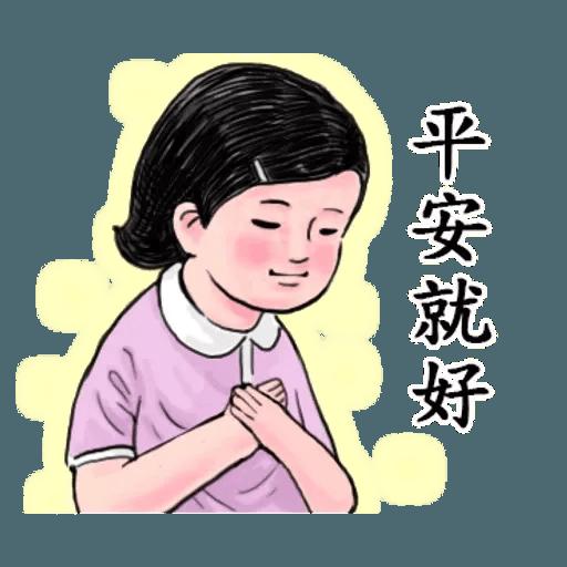 生活週記-1 - Sticker 15