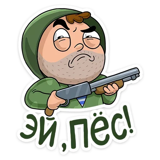 Commando - Sticker 13