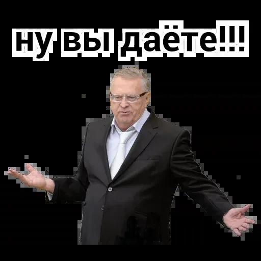 Владимир Вольфович Ж - Sticker 10