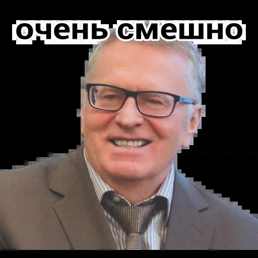 Владимир Вольфович Ж - Sticker 2
