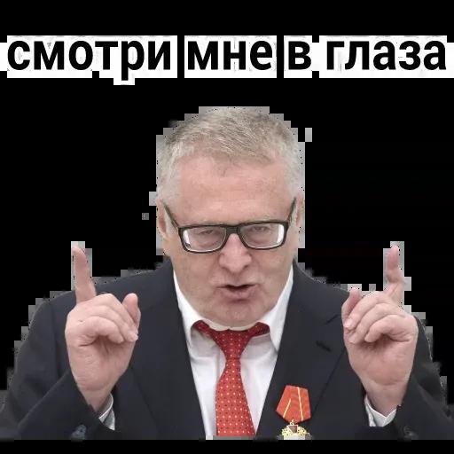 Владимир Вольфович Ж - Sticker 5