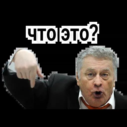 Владимир Вольфович Ж - Sticker 4