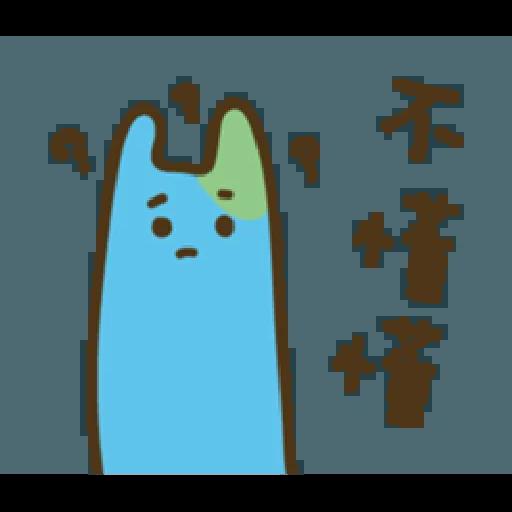 疊字生物 - Sticker 7