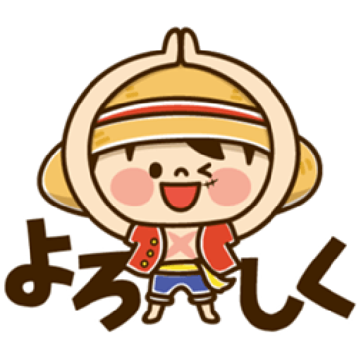 ONE PIECE - Sticker 2
