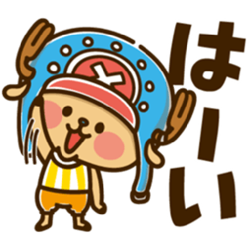 ONE PIECE - Sticker 3