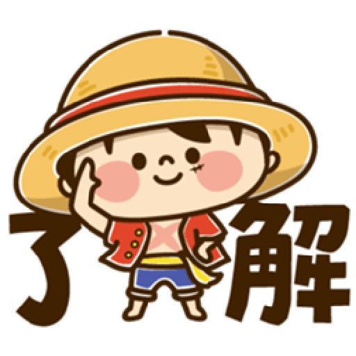ONE PIECE - Sticker 1