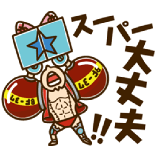 ONE PIECE - Sticker 20