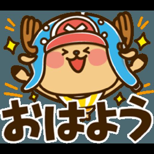ONE PIECE - Sticker 8