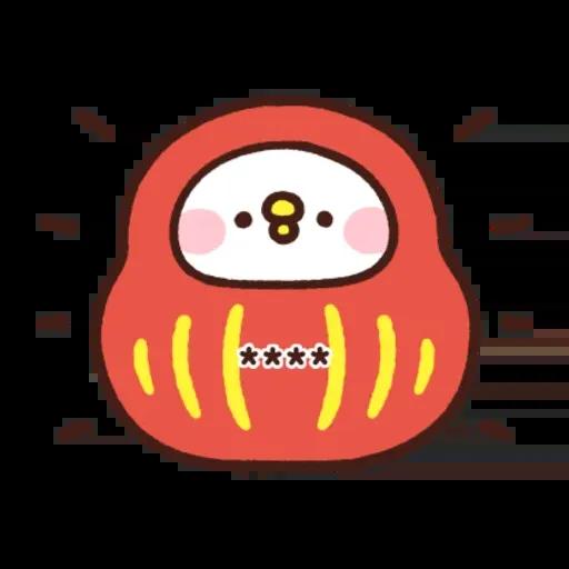 2020 - Sticker 2