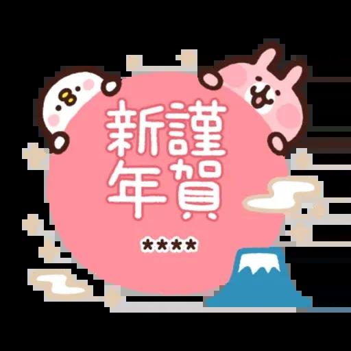 2020 - Sticker 3