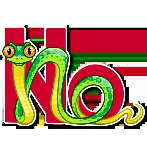 Sneaky Snake - Sticker 4