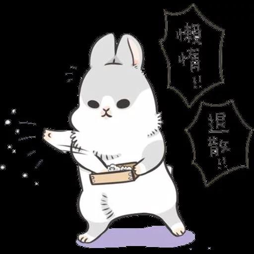 ㄇㄚˊ幾兔6 Thanks, 加油 - Sticker 13