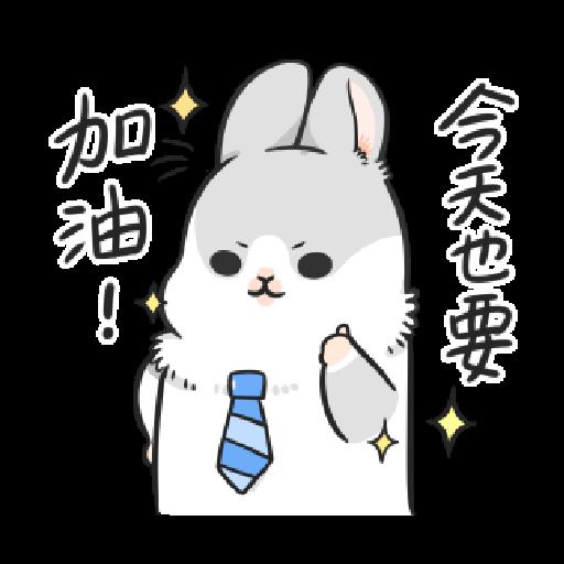 ㄇㄚˊ幾兔6 Thanks, 加油 - Sticker 5