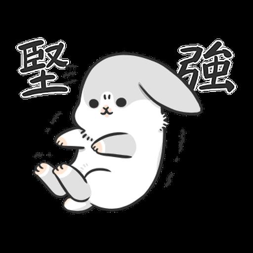 ㄇㄚˊ幾兔6 Thanks, 加油 - Sticker 9