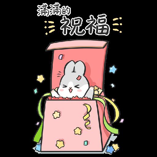 ㄇㄚˊ幾兔6 Thanks, 加油 - Sticker 4