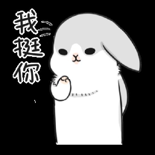 ㄇㄚˊ幾兔6 Thanks, 加油 - Sticker 12