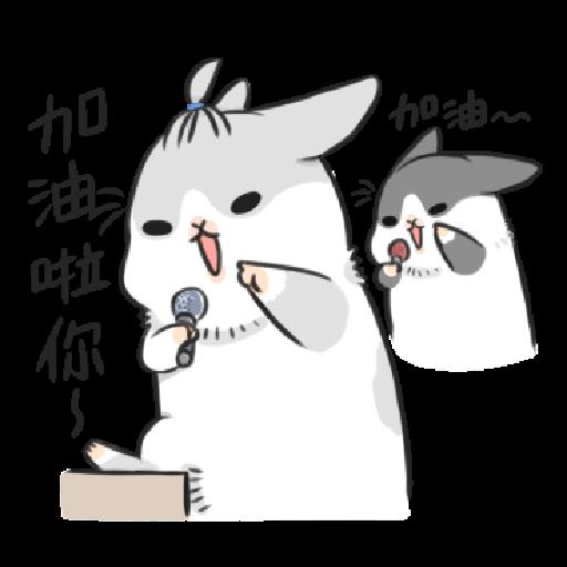 ㄇㄚˊ幾兔6 Thanks, 加油 - Sticker 11