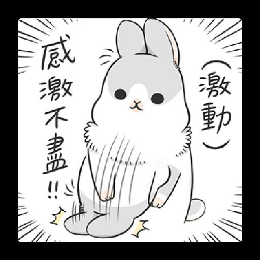 ㄇㄚˊ幾兔6 Thanks, 加油 - Sticker 18