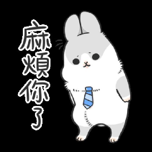 ㄇㄚˊ幾兔6 Thanks, 加油 - Sticker 21