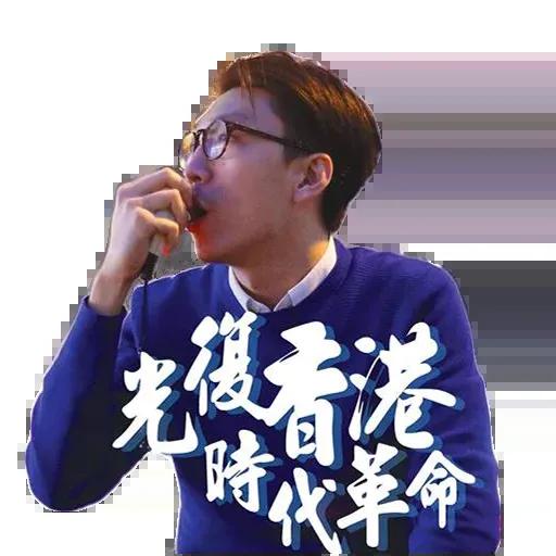 leungtinkei - Sticker 12