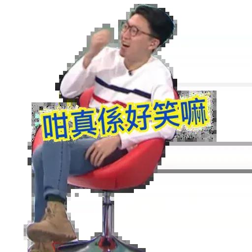 leungtinkei - Sticker 4
