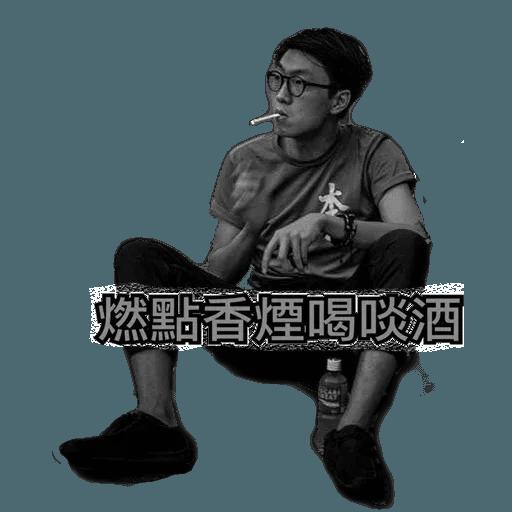 leungtinkei - Sticker 7