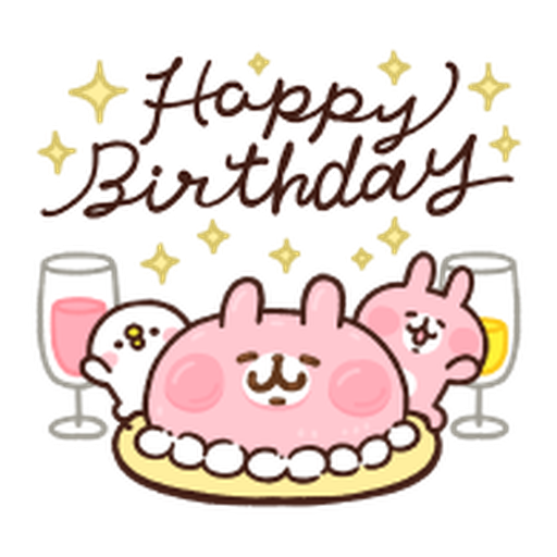 Kanahei Piske & Usagi Celebrate - Sticker 15
