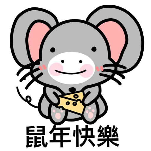 新年bubu - Sticker 3