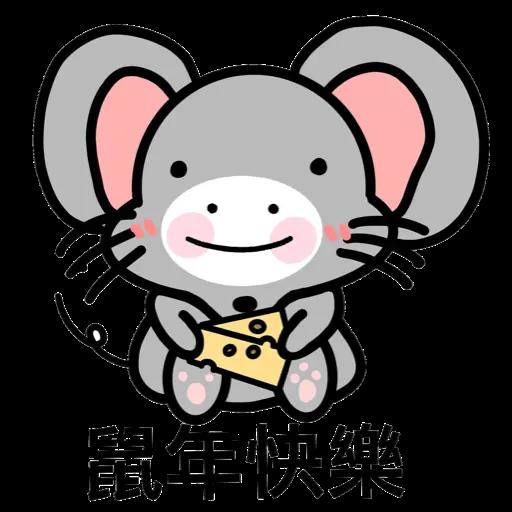 新年bubu - Sticker 3