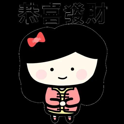 新年bubu - Sticker 1