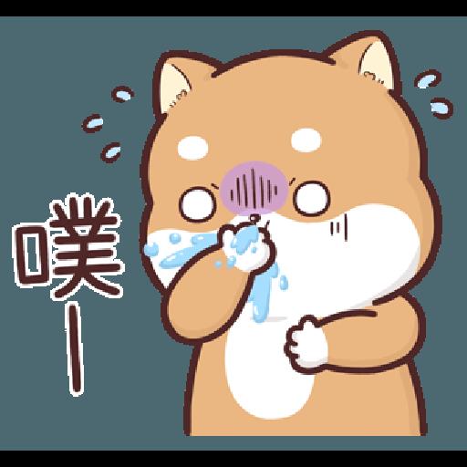 Shiba Inu PIPI's life (8) BY Liz - 1 - Sticker 17