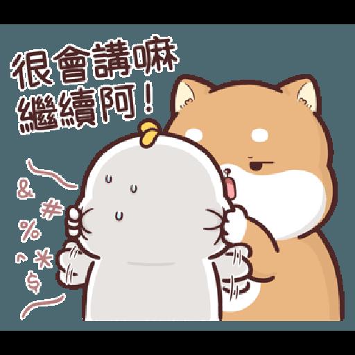 Shiba Inu PIPI's life (8) BY Liz - 1 - Sticker 11