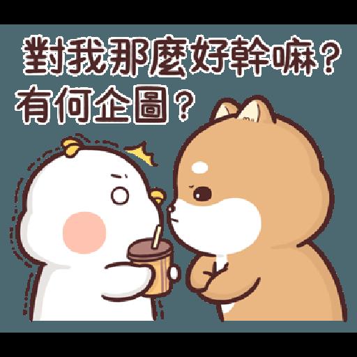 Shiba Inu PIPI's life (8) BY Liz - 1 - Sticker 13