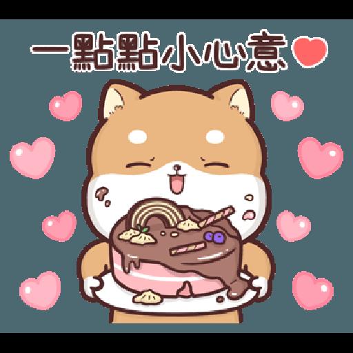 Shiba Inu PIPI's life (8) BY Liz - 1 - Sticker 14